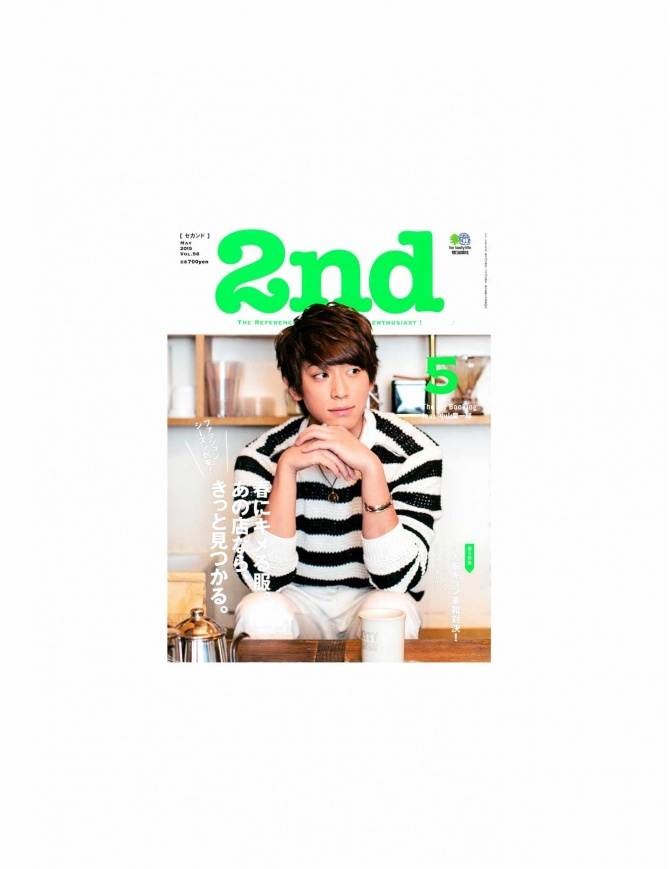 2nd 5, may 2015 2ND magazines online shopping
