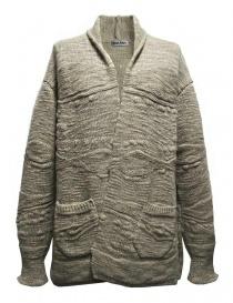 Cardigan Fuga Fuga in lana colore beige FAGA 127 31