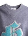 Kolor fleece gray dress with embroidered K 18SPL-O04222 GRAY price