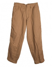 Mens trousers online: Beige Kolor Beacon trousers