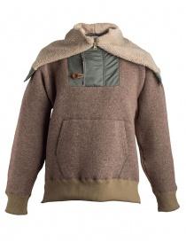 Giacca in lana con cappuccio Kolor beige online