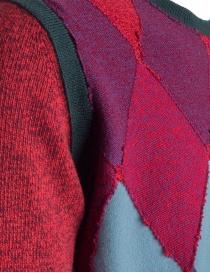 Pullover Ballantyne Lab rosso/verde in cashmere prezzo