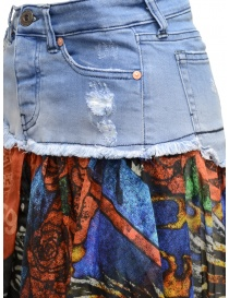 Rude Riders long jeans and fabric skirt price