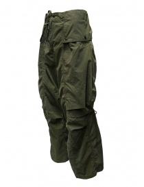 Kapital khaki cargo pants wide on the sides
