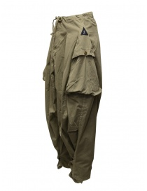 Kapital khaki wide pants with side pockets
