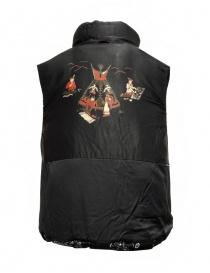 Kapital reversible padded vest in black Keel nylon buy online price