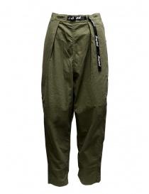 Kapital khaki ripstop trousers with side buttons K2104LP120 KHAKI order online