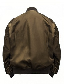 Golden Goose Oversized Bomber brown jacket price